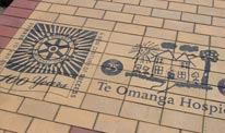 Brick Engraving