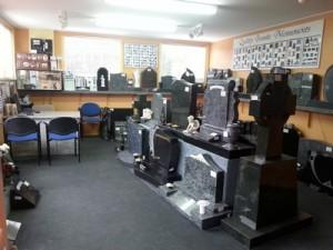 HW showroom
